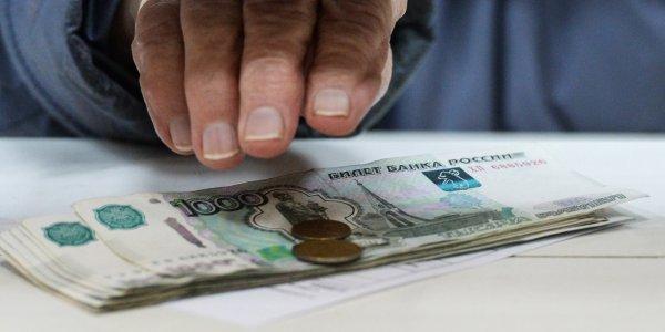 Миллионы россиян могут остаться без пенсий из-за НПФ
