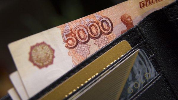 Воронежцам к весне повысят зарплату