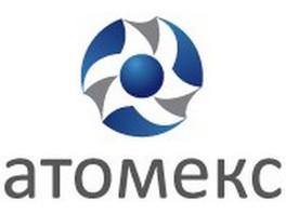 Для участников форума «АТОМЕКС 2018» действует онлайн-сервис назначения деловых встреч