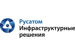 «Русатом Инфраструктурные решения» рассказал о реализации проекта «Умный город» на форуме в Екатеринбурге