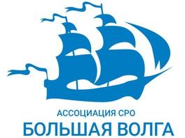 Фирма «Круг» подтвердила членство в Ассоциации СРО «Большая Волга»