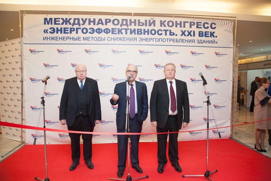 Санкт-Петербурге состоялся Юбилейный конгресс
