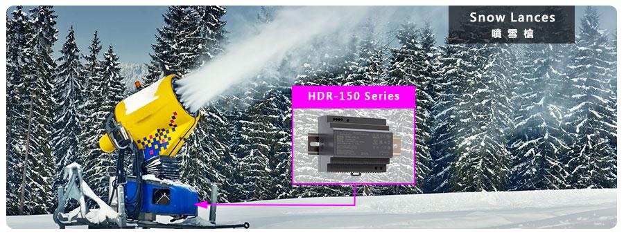 Реечные источники питания серий HDR-150 от Mean Well