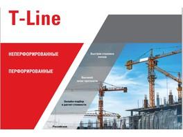 Компания EKF выпустила брошуру про системы металлических лотков T-line