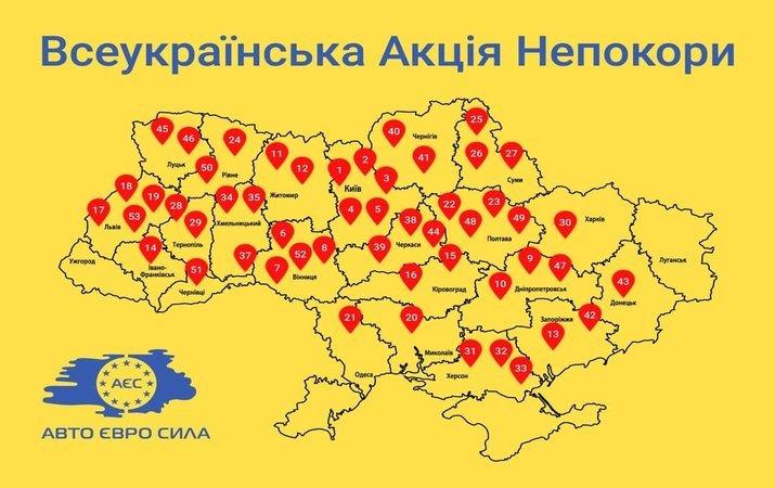 Сегодня владельцы евроблях начинают акцию протеста, а спасатели учения с включением сирен