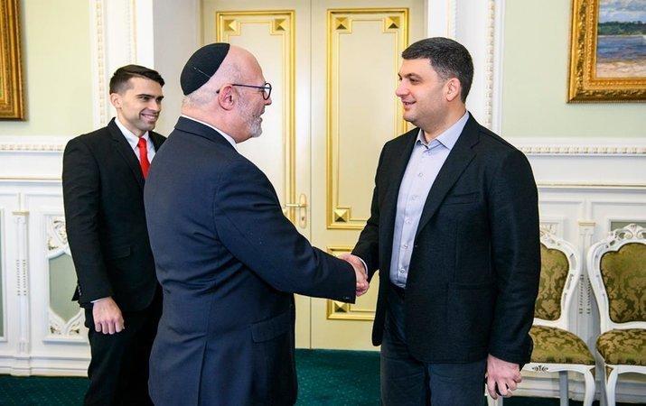 В конце ноября Украина подпишет соглашение о свободной торговле с 46-й страной