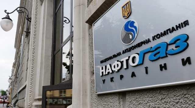 "От ""Нафтогаза"" требуют доплатить НДС за победу в арбитраже над ""Газпромом"""