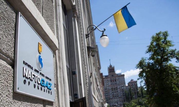Нафтогаз подал в суд на Кабмин: требует доплатить за дешевый газ