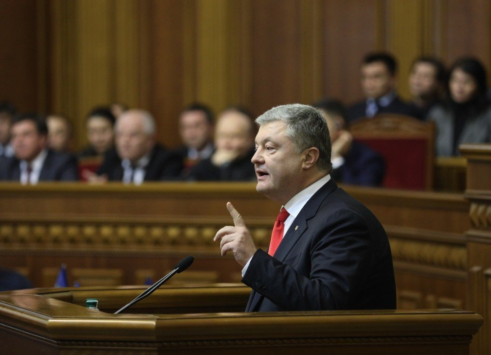 Рада ввела военное положение только на части территории Украины