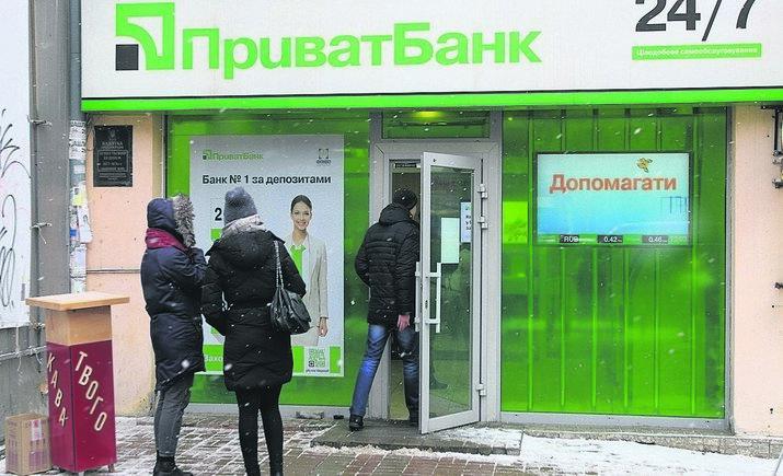 ПриватБанк отказывается от валютных депозитов