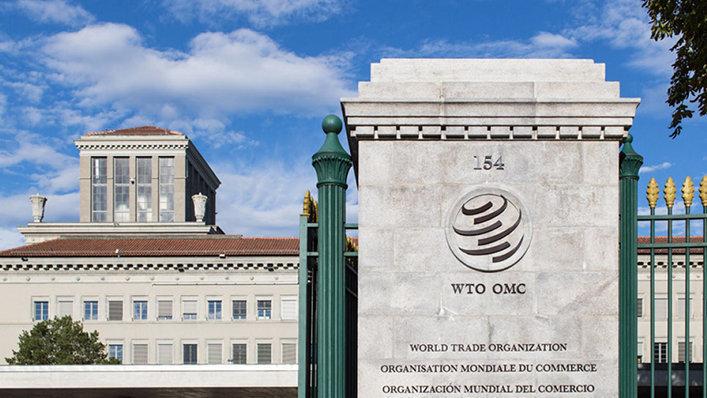 Украина открыла перед Боснией и Герцеговиной двери в ВТО