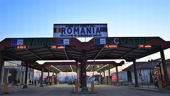 Украина усилит охрану границы с Румынией в целях борьбы с контрабандой