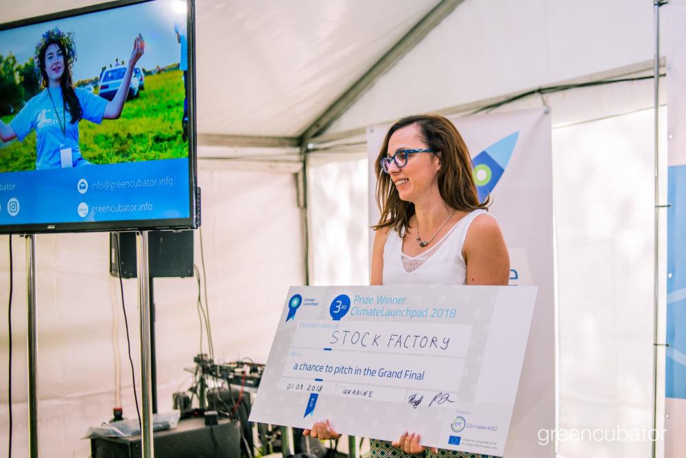 Украинский стартап Stock-Factory отметили наградой на международном конкурсе в Эдинбурге