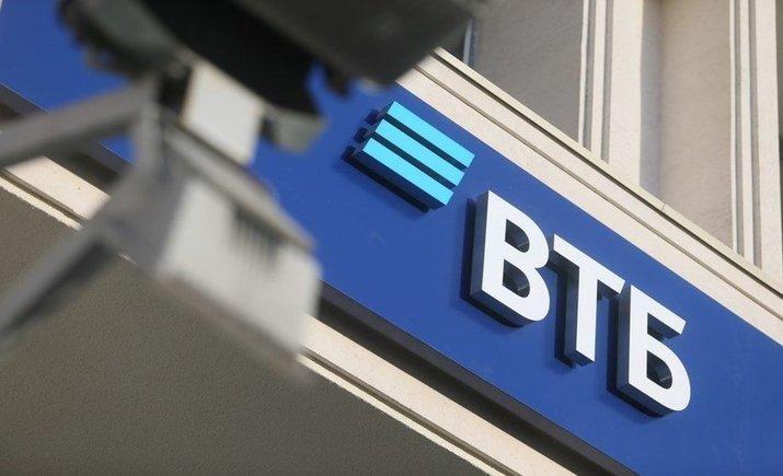 Банк с российским капиталом признали неплатежеспособным — решение НБУ