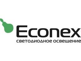 Завод «Эконекс» приглашает принять участие в вебинаре