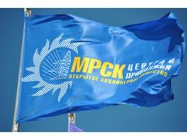 «МРСК Центра и Приволжья» в Нижнем Новгороде ввела в эксплуатацию подстанцию с увеличенной мощностью