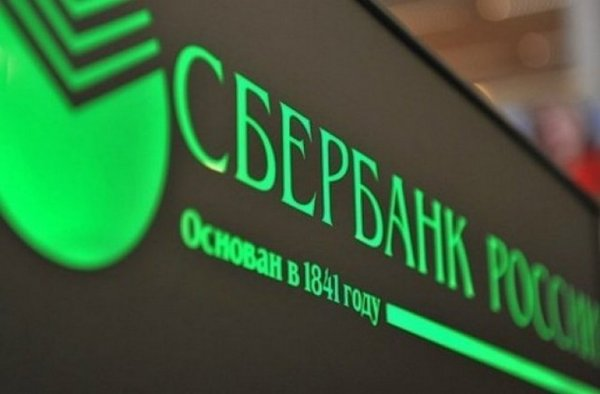 Сбербанк предлагает комплексное решение по финансированию проектов долевого строительства
