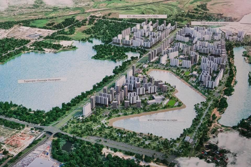 Скандальную стройку на Осокорках рассмотрят на градостроительном совете