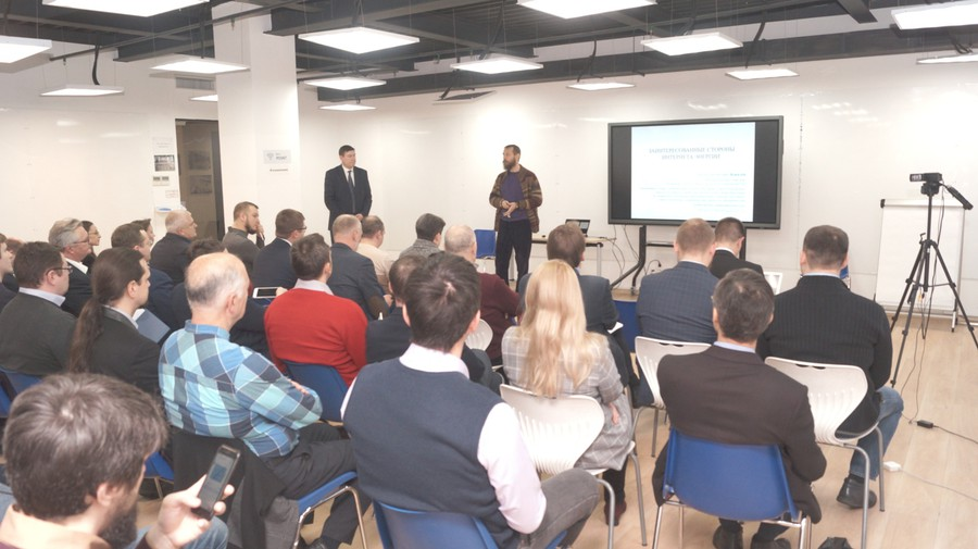 «РТСофт» формирует сообщество российской программной платформы для управления распределённой энергетикой
