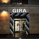 Первый в России шоу-рум бренда Gira в Санкт-Петербурге