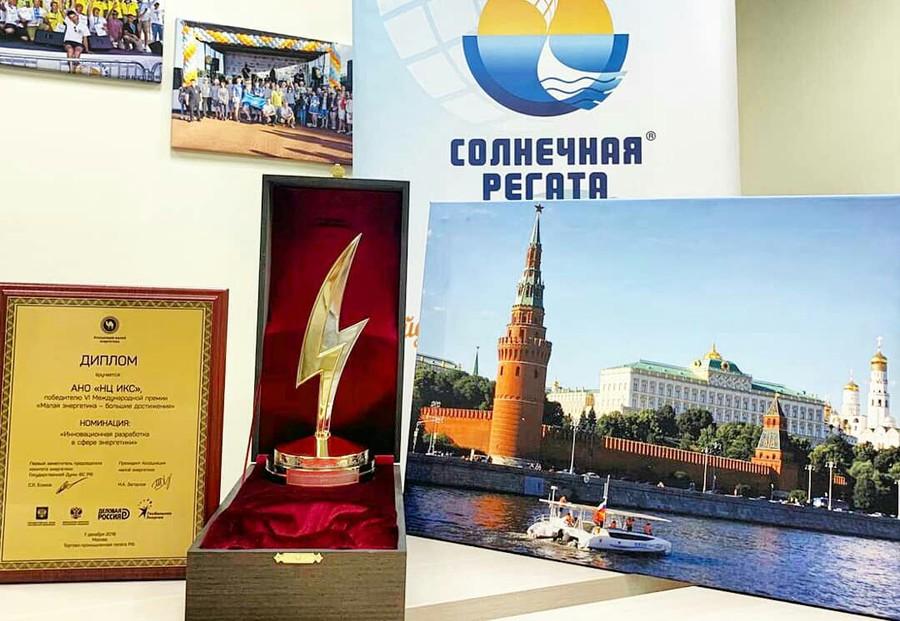Катамаран «Эковолна» — победитель международной премии «Малая энергетика — большие достижения»