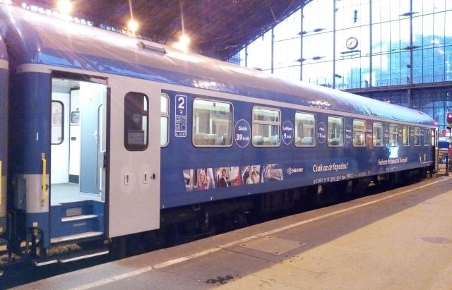 Поезд Мукачево — Будапешт отправился в первый рейс (фото)