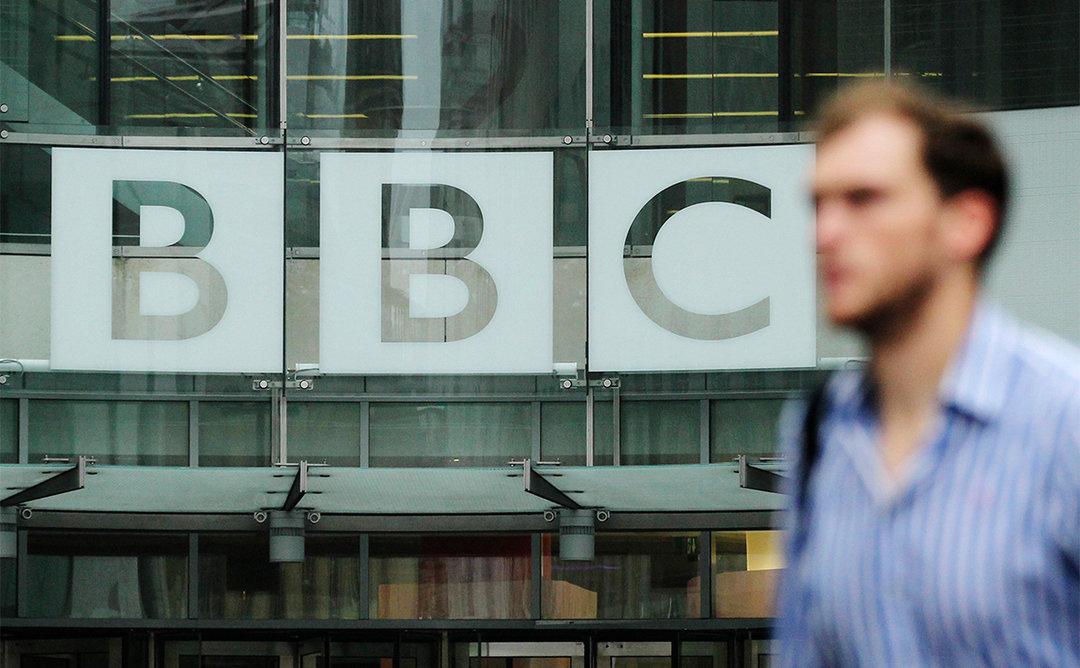 BBC подала жалобу в МИД России после публикации списка сотрудников