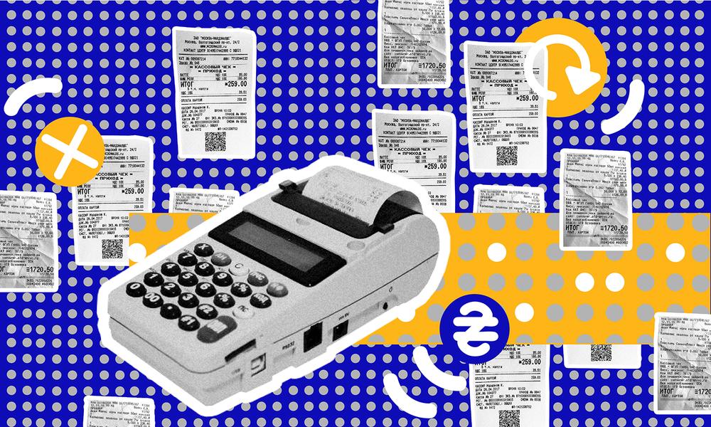 Борьба с налоговыми уклонистами: как заставить магазины выдавать фискальные чеки