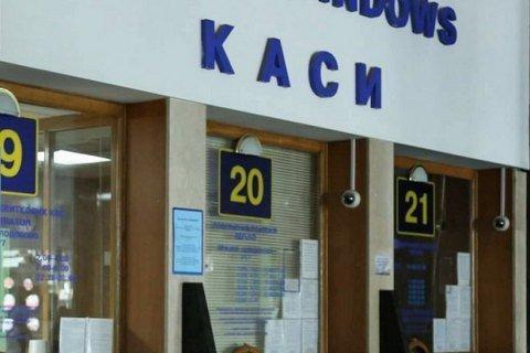 Билетный ажиотаж: на вокзале в Киеве продлили работу касс