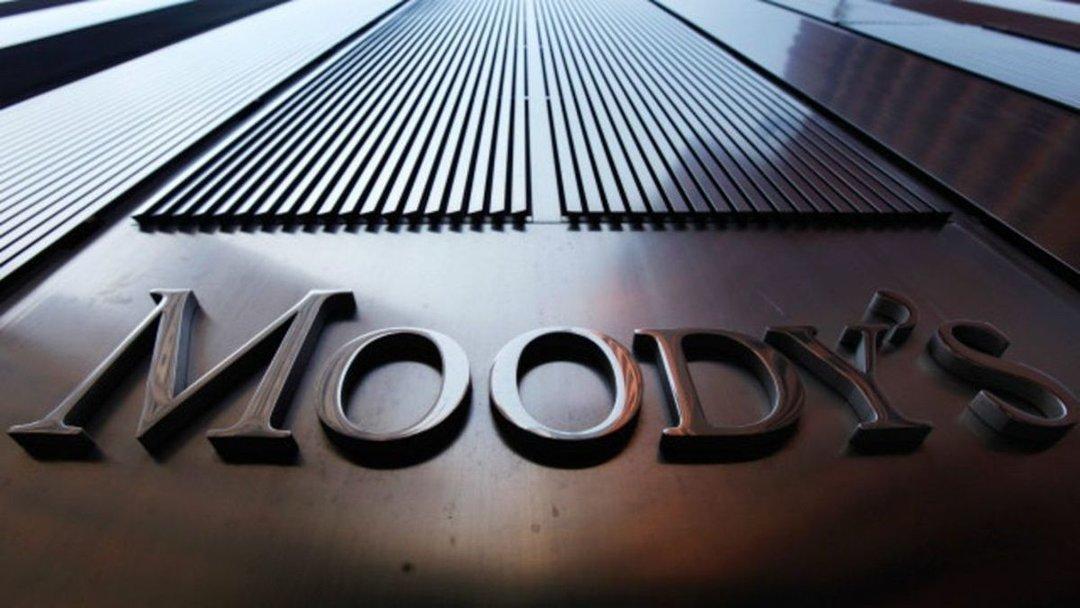 Договоренности с МВФ во благо. Moody's повысило суверенный рейтинг Украины
