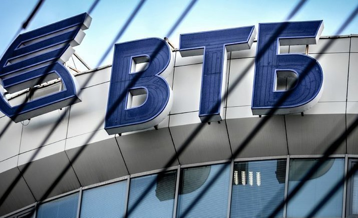 """Нацбанк ликвидировал """"дочку"""" российского ВТБ Банка"""