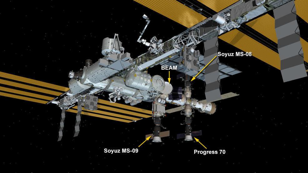 """Отверстие в """"Союз-МС-09"""" было сделано изнутри — российский космонавт"""
