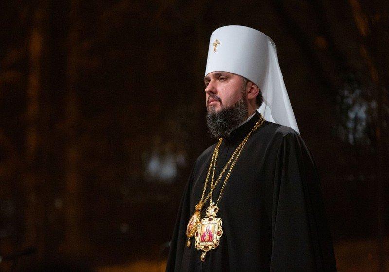 Патриарх Варфоломей пригласил Епифания на вручение Томоса