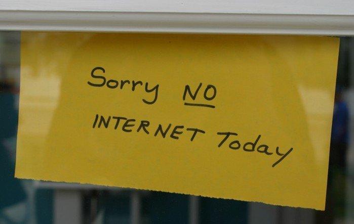 Почему в пригороде Киева сегодня не было интернета