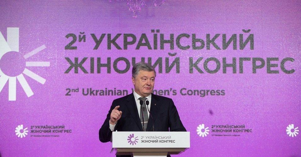 Порошенко хочет ввести гендерные квоты для выборов в Верховную Раду