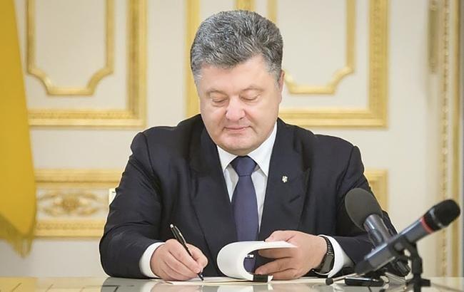 Порошенко подписал изменения в Бюджетный кодекс