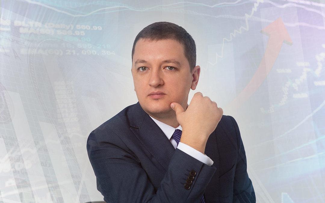 Сергей Шевчук — финансист, успешный профессиональный аналитик