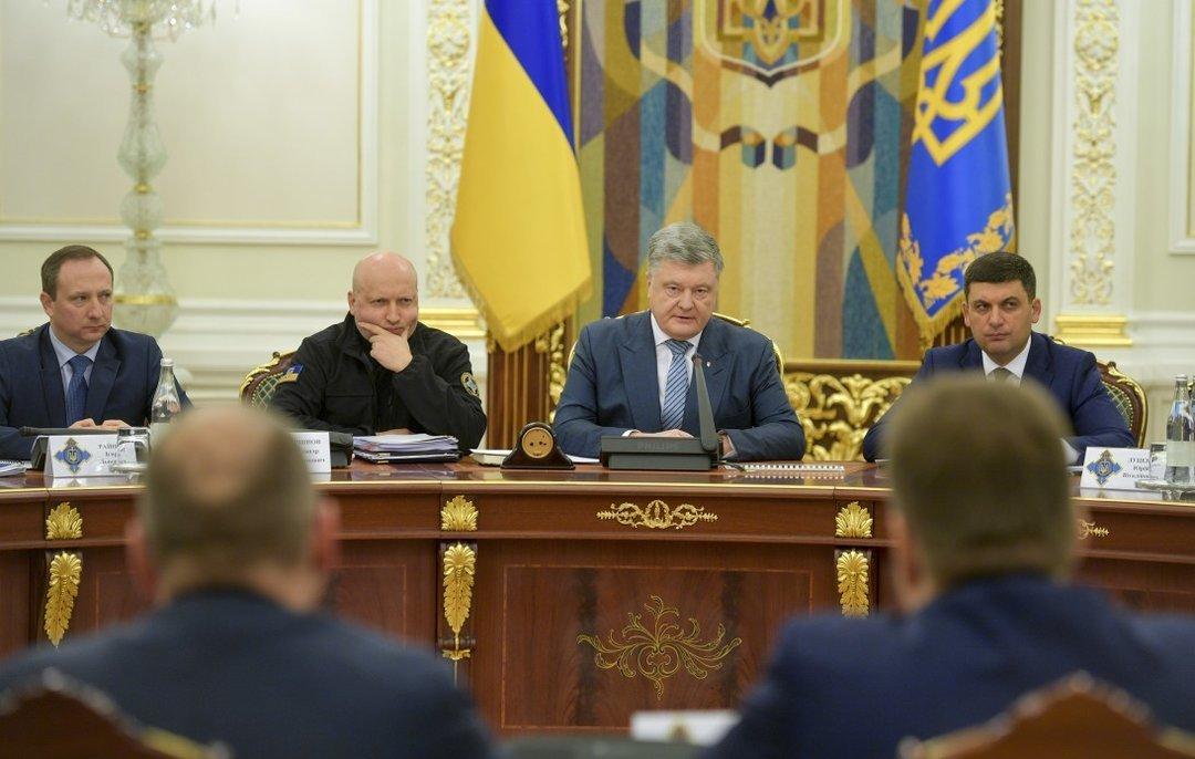 """Украина ввела """"азовский пакет"""" санкций против российских граждан и компаний"""