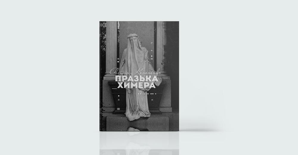 Плани на майбутнє: 15 українських видавництв про книжки, які ми читатимемо у 2019 році