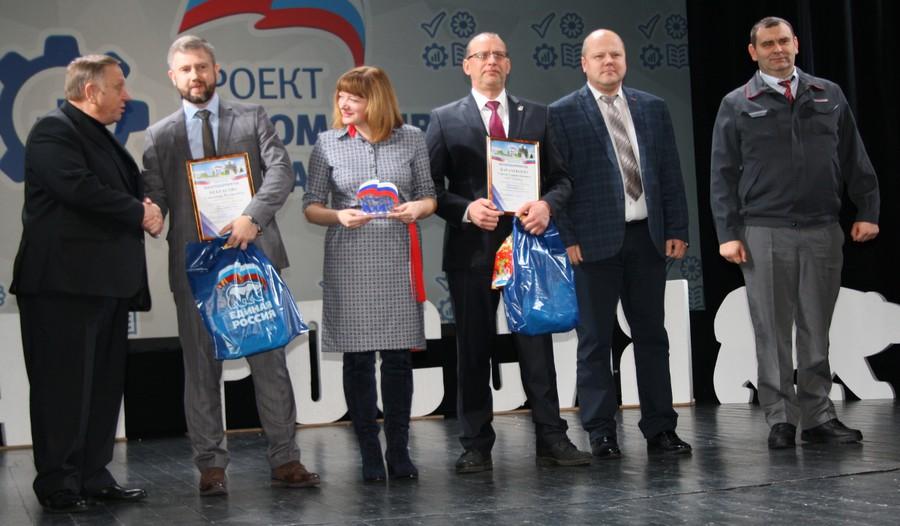 Компания КЭАЗ — лидер проекта «Локомотив роста»