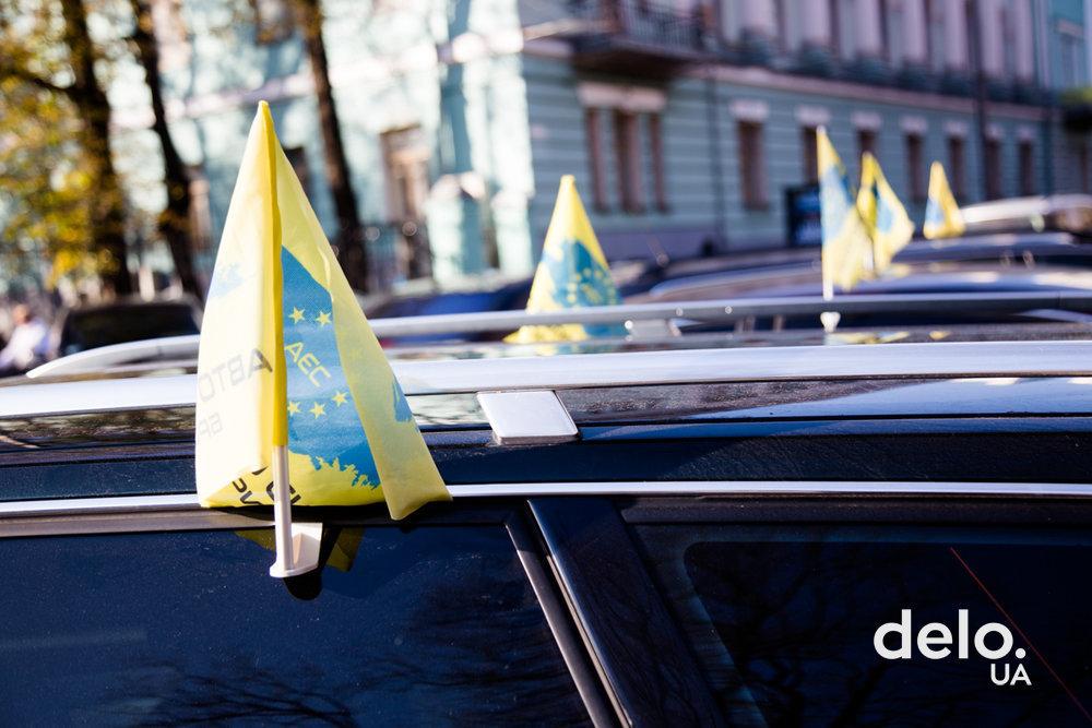 """""""Авто Евро Сила"""" будет наблюдать за выборами президента"""
