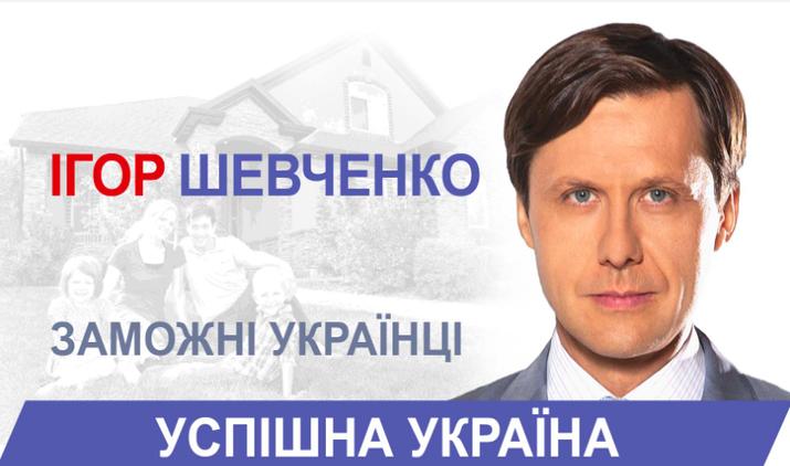 ЦИК выдала первое удостоверение кандидата в президенты