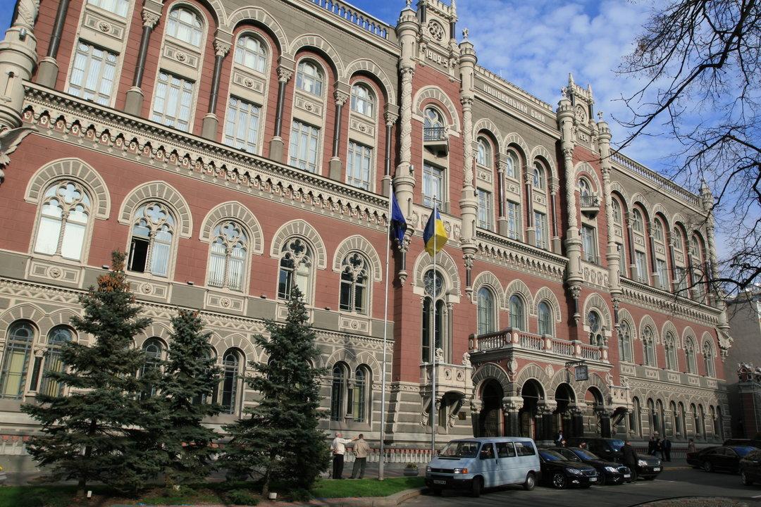 Хто і як керує банками в Україні
