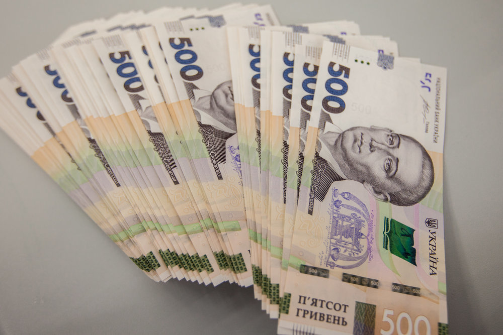Минимальная зарплата в 2019 году выросла на 450 грн