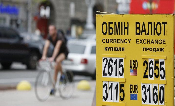 Нацбанк обнародовал список нелегальных обменников