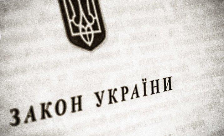 Закон о переходе общин в новую церковь подписан