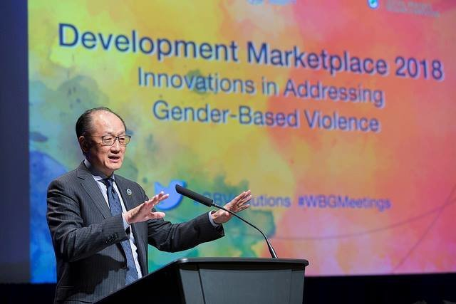 Руководитель Всемирного банка переходит на работу в фонд инвестиций