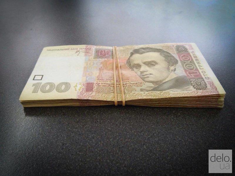 Средняя зарплата украинцев выросла до 10,5 тыс. грн