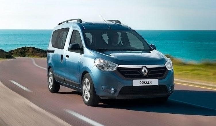 В 2018 году украинцы чаще всего покупали новые Renault, Fiat и Mercedes