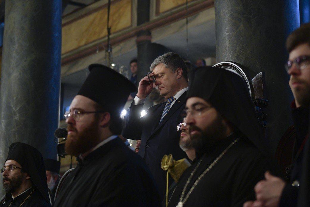 Вселенский патриарх Варфоломей подписал Томос об автокефалии Православной церкви Украины